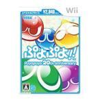 ショッピングWii Wii/ぷよぷよ!!スペシャルプライス