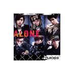U−KISS/ALONE