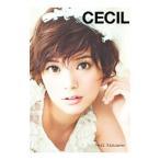 CECIL/岸本セシル