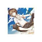 supercell/The Bravery