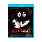 マーターズ  Blu-ray
