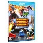 ショッピングWii Wii U/TANK!TANK!TANK!