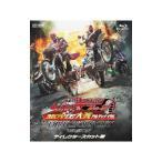 Blu-ray/仮面ライダー×仮面ライダー ウィザード&フォーゼ  MOVIE大戦アルティメイタム ディレクターズカット版