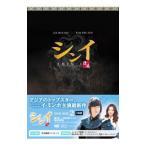 シンイ−信義− DVD−BOX2