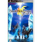 PSP/FRONTIER GATE Boost+