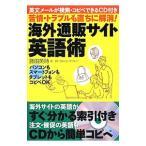 Go to ヤフーショッピング ( online shop : Japan )