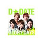 D☆DATE/GLORY DAYS 通常盤B