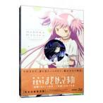 Blu-ray/劇場版 魔法少女まどか☆マギカ[前編]始まりの物語/[後編]永遠の物語 初回限定版