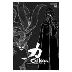 NARUTO〜ナルト〜疾風伝 特別編 力−Chikara− 黒