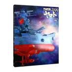 Blu-ray/宇宙戦艦ヤマト2199 7