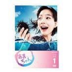 DVD/あまちゃん 完全版 DVD−BOX 1画像