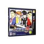 3DS/逆転裁判5