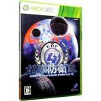 Xbox360/地球防衛軍4