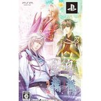 PSP/白華の檻 〜緋色の欠片4〜 ツインパック