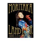 森高ランド・ツアー1990.3.3 at NHKホール