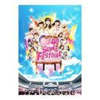 Blu-ray/AKB48スーパーフェスティバル〜日産ス
