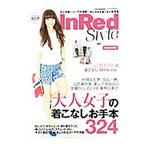 InRed Style  e-MOOK
