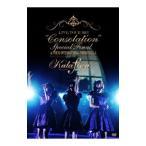 "Kalafina LIVE TOUR 2013""Consolation""Special Final"