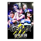 DVD/ベイビーレイズ伝説の雷舞!−虎軍奮闘−2013.08.11 at shibuya O−EAST