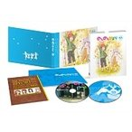 【Blu-ray】のんのんびより 第4巻