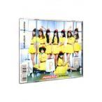 PASSPO☆/STEP&GO ユニバーサルストア限定チャーター便盤