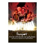 DVD/flumpool 5th Anniversary Special Live「For our 1,826 days&your 43,824 hours」at 日本武道館