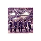 U−KISS/Fall in Love|Shape of your heart 初回生産限定盤A