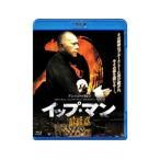 Blu-ray/イップ・マン 最終章