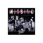 SuG/MISSING (初回限定版A)