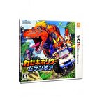 3DS/カセキホリダー ムゲンギア