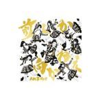 AKB48/前しか向かねえ(Type A)