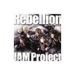 「第3次スーパーロボット大戦Z 時獄篇」OP&ED主題歌〜Rebellion−反逆の戦士達−/JAM Project