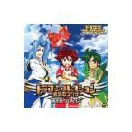「ドラゴンコレクション」〜ドラゴンコレクション〜勇気のツバサ〜/流田Project