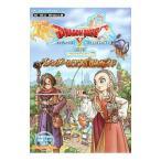 ドラゴンクエスト10 眠れる勇者と導きの盟友 オンライン Wii WiiU Windows版 レンダーシア大冒険ガイド  Vジャンプブックス