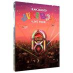 DVD/KANJANI∞ LIVE TOUR JUKE BOX 初回限定盤
