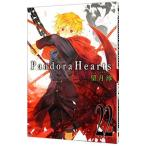 Pandora Hearts 22/望月淳