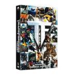 DVD/トランスフォーマー トリロジー DVD BOX