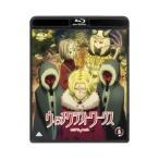 Blu-ray/ウィッチクラフトワークス 5