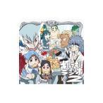 「キルラキル」〜ラジオCD「キルラキルラジオ」Vol.2