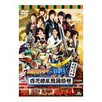 DVD/仮面ライダー鎧武/ガイム スペシャルイベント 百花繚乱戦国絵巻