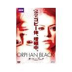 オーファン・ブラック〜暴走遺伝子 DVD−BOX