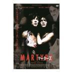 マーターズ DVD KIBF-4098