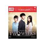 TWO WEEKS DVD−BOX1