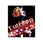 Blu-ray/℃−ute コンサートツアー2014春〜℃−u