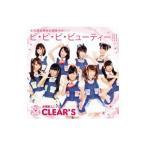 CLEAR'S/ビ・ビ・ビ・ビューティー!!!