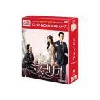 ミス・コリア DVD−BOX1