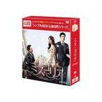 ミス・コリア DVD−BOX2