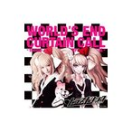 TRUSTRICK/World's End Curtain Call−theme of DANGANRONPA THE STAGE−