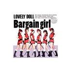 愛乙女★DOLL/Bargain girl Typ