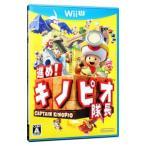ショッピングWii Wii U/進め!キノピオ隊長